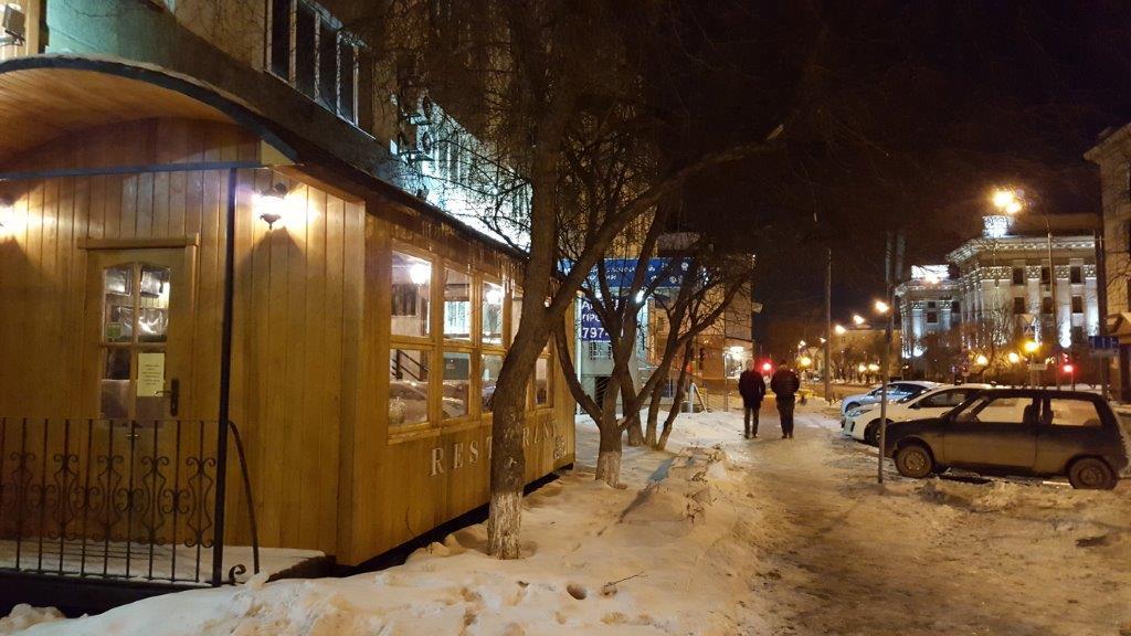 Tyumen by night