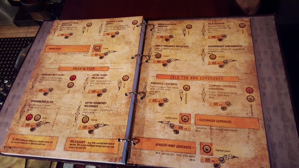Drinks og menu kort